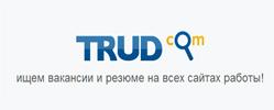 trud4