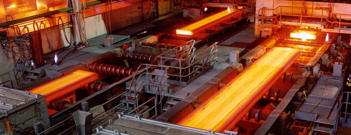 Картинки по запросу Промышленно-металлургический холдинг