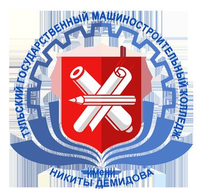 ТГМК им.Н.Демидова logo