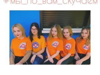 8C_DpAmsJsk