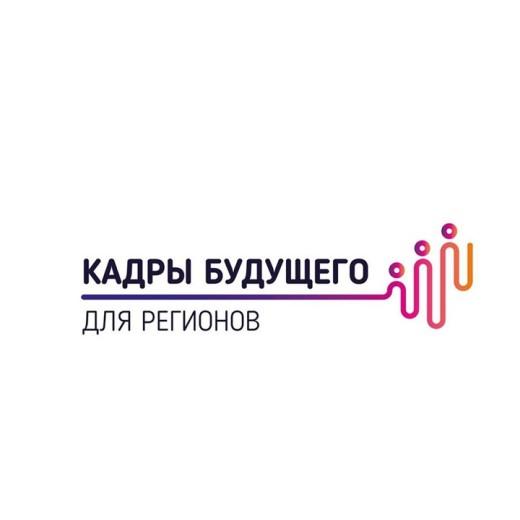 кадры лого