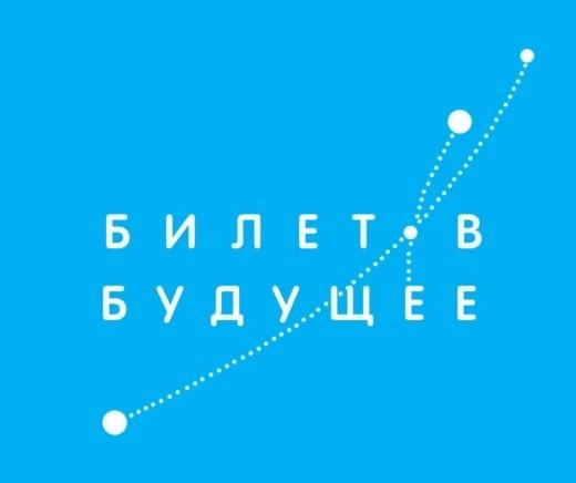 bilet_v_budusee_1
